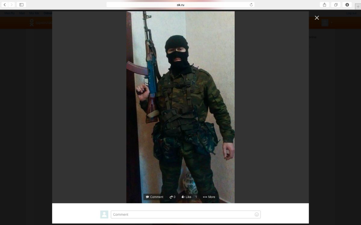Kyrgyz mercenary, friend or foe?
