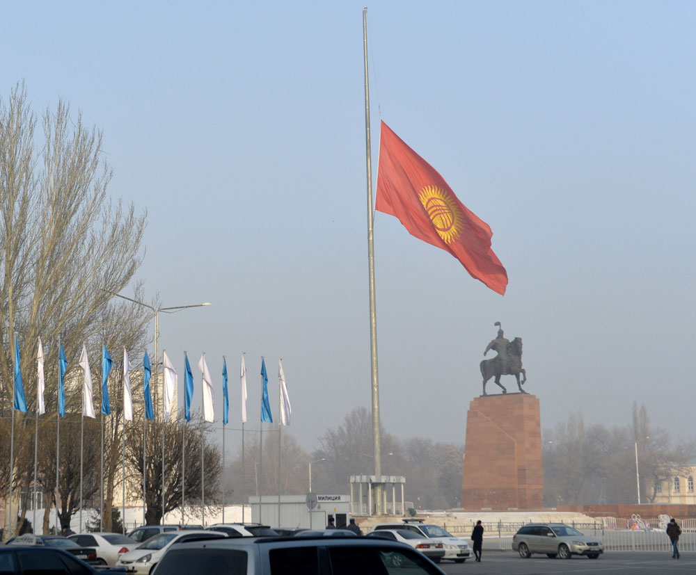 The Dark Side of Kyrgyzstan's